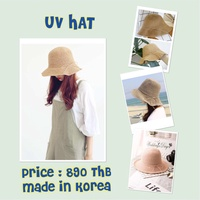 Korea UV Hat