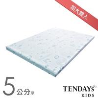 [TENDAYS]太空幻象兒童護脊床墊(6尺 5cm厚加大雙人記憶床)