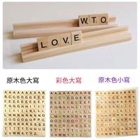現貨/木製英文字母組(送木製底座)