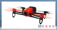 【空拍攝影機】(紅色)  雙電池 派諾特Parrot BEBOP DRONE 單機版空拍機遙控攝影飛機 WIFI功能  1080P高清畫質 自動返航功能 雙核處理器 含稅開發票 公司貨