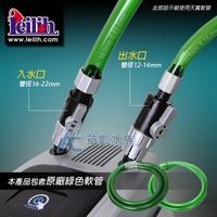 【AC草影】Leilih 鐳力 EX-1200E 除油膜電動進水桶式過濾器【一台】