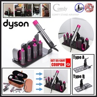[NEW LAUCHING] Dyson Airwrap™ styler Complete  Stand  /  Holder / Dyson / Airwrap /Hair Stylers