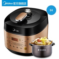 Midea MY-HS5058P electric pressure cooker IH large firepower 5L large screen intelligent high pressure cooker rice cooker