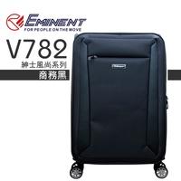 加賀皮件 EMINENT 萬國通路 雅仕 紳士風尚系列 防潑水布料 雙排輪 旅行箱 20吋 行李箱 V782