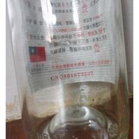 金門高梁酒 特殊罕見空酒瓶 750ml