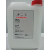 95%酒精 20公升 酒精 乙醇 清潔劑 變性乙醇(非 起泡劑)