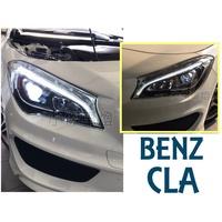 小傑車燈-實車 賓士 BENZ CLA 250 W117 前期升級後期  美規卥素低階改高階全LED 大燈 解鎖一抹藍光