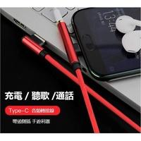 小米手機音頻 3.5音頻轉換插頭 轉接線 type-c轉3.5 充電 【Miss.Sugar】【L4000607】