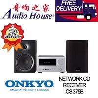 ONKYO CS-375B CD RECEIVER SYSTEM ***1 YEAR ONKYO WARRANTY***