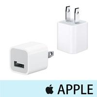 【神腦貨 盒裝】Apple 5W 原廠旅充頭 原廠旅充 USB充電器 電源轉接器 電源轉換器 電源供應器 iPhone 5 5c 5s SE 6 6s 7 Plus X XR Xs Max iPad mini 2 3 4 iPod