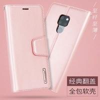 Huawei P Smart Nova 2 Lite Hanman Leather Case   25228
