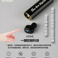 Ora i8-plus(特仕版) 歐拉無線藍芽耳機