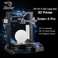 創想三維Ender-3PRO【現貨】高精度大尺寸3D打印機打印尺寸220 * 220 * 250mm