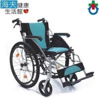 杏華機械式輪椅(未滅菌)【海夫健康生活館】超輕量 折背 腳架可拆 鋁製 輪椅(CH220)