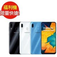 福利品Samsung GALAXY A30  6.4吋 4G/64G 八核心手機(九成新)(白)