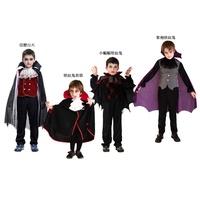 快樂商店/萬聖節服裝-吸血鬼服裝/蝙蝠吸血鬼/紫袍吸血鬼/亞歷山大