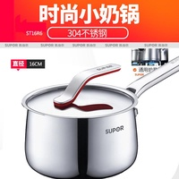 Supor Household Fuel Gas Instant Noodles Pot Cooking Pot