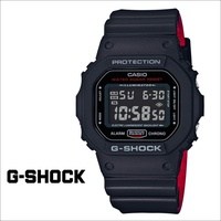 CASIO G-SHOCK DW-5600HR-1 Special Color