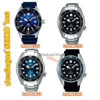 SEIKO Prospex MM200 รุ่น SPB077 ,SPB079 ,SPB071,SPB083 SPB083J SPB077J ,SPB079J ,SPB071J,  Automatic Men's Watch
