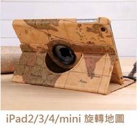 UNIPRO【I43】iPad 2 3 4 mini iPad Pro 9.7吋 12.9吋 360度 旋轉 世界 航海 地圖 經緯線 休眠喚醒 支架 保護套 皮套