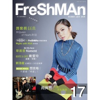 ❤G.E.M鄧紫棋 FreShMAn二月號香港雜誌❤Bii畢書盡、周興哲、戴愛玲、閻奕格