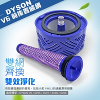 【GreenR3濾網組】適用 Dyson V6 前後置 濾網 耗材 SV05 SV07 SV08 SV09