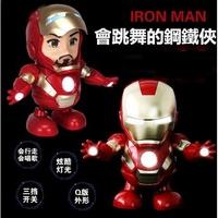 鋼鐵人 會跳舞的鋼鐵人 跳舞機器人 會唱歌的鋼鐵人 美國隊長機器人 電動鋼鐵人 發光鋼鐵人