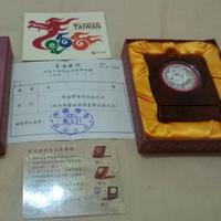 2000年千禧年紀念套幣(附收據)