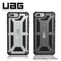 UAG iPhone 7/8Plus 頂級版耐衝擊保護殻