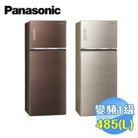 國際 Panasonic 485公升 雙門變頻無邊框玻璃電冰箱 NR-B489TG【雅光電器】