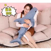 鯊魚抱枕 宜家IKEA新品 BLÅHAJ 布羅艾宜家大鯊魚 毛絨玩具 鯊魚寶寶 靠枕 抱枕禮物