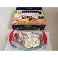 開發金股東會紀念品 鍋寶水晶耐熱烤盤