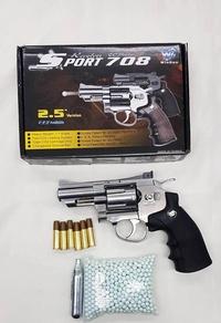 ปืนลูกโม่  ปืนบีบีกัน WG 708 สีเงิน ลำกล้อง 2.5  แถมฟรีCo2+ลูกเซรามิค 1000 นัด