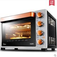 Midea/ T3-L324D Oven Household Baking Automatic Enamel Electric Oven Multifunction 32L