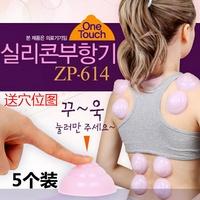 韓國真空硅膠拔罐器軟膠負壓罐加厚家用手擰按壓拔火罐吸濕罐氣罐  YTL