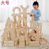 木制大型積木玩具幼兒園角區教玩具男孩女孩超大型大塊建構拼插