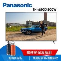 【輸碼COW1500折1500】 Panasonic 55吋 4K 智慧網路 液晶電視+視訊盒TH-65GX800W