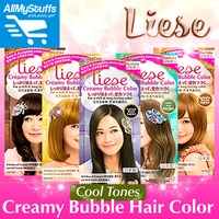 【Liese】Creamy Bubble Hair Color ★ COOL TONES ★