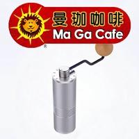 【曼珈咖啡】1Zpresso E 手搖磨豆機-鋁瓶(贈耶加雪菲 半磅)