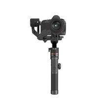 E-ERA FeiyuTech Ak4000 3-Axis Handheld Stabilizer Gimbal for NIKON SONY Camera