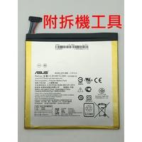 全新現貨》Asus 華碩 ZenPad S 8.0 Z580CA P01MA 電池 C11P1510 內建電池
