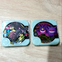 Pokemon Tretta - U2 3star