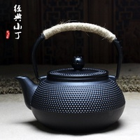 In Southern Ding Iron Pot Cast Iron Teapot