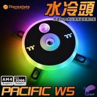 曜越 Thermaltake Pacific W5 RGB CPU水冷頭 水冷配備 水冷系統 水冷散熱