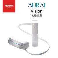 【分期免運】AURAI EM01 水波式冷熱敷按摩眼罩 按摩眼罩 眼部按摩器 台灣製造