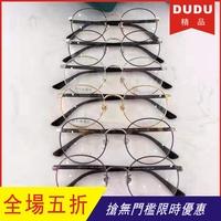 Gucci GG0297 圓框眼鏡 細框眼鏡 平光鏡 無度數眼鏡 眼鏡框架 眼架 鏡框 精品 男女通用 文藝 小清新