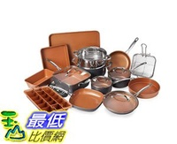 [8美國直購] 不沾鍋 廚房套裝 Gotham Steel 20 Piece All in One Kitchen Cookware + Bakeware Set with Non-Stick