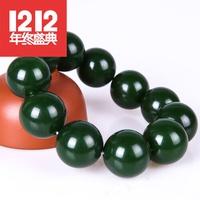 The jade Fei good luck is 2018 styles of and the farmland jade bracelet Bracelet - intl