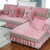 貴妃椅好看布料洋氣椅墊加長沙發墊套罩訂做一套家具花邊絨布新款