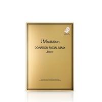 [JM Solution] JM Solution Donation Facial Mask - Save 10 Sheets [Made In Korea]